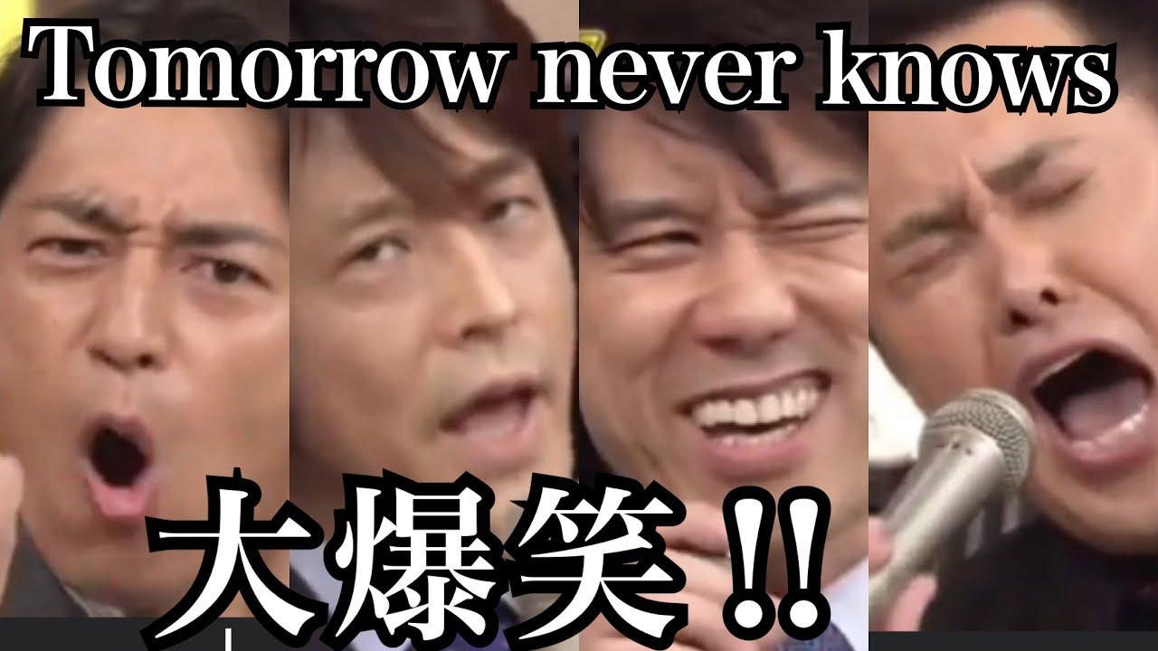 【大爆笑】しゃべくり007 Mr.Children『Tomorrow never knows』クセが強過ぎwww上田の飛び蹴り炸裂!