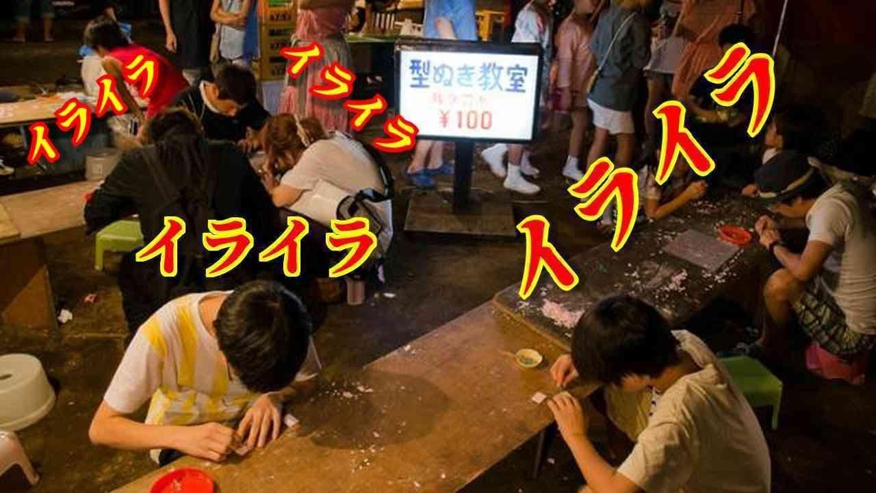 【海外の反応】日本のある動画に外国人が大爆笑!! 日本人のひたすらチャレンジする様子に世界が爆笑の渦に… 海外「笑いすぎて腹筋崩壊…」【動画のカンヅメ】