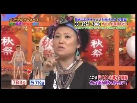 【意外や意外】高橋真麻が実は大食いキャラだった
