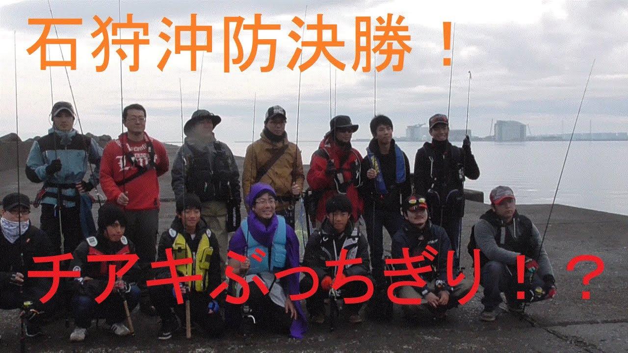 【釣り】DRHさん主催の第二回ロックフィッシュ大会決勝!!チアキぶっちぎり!!?
