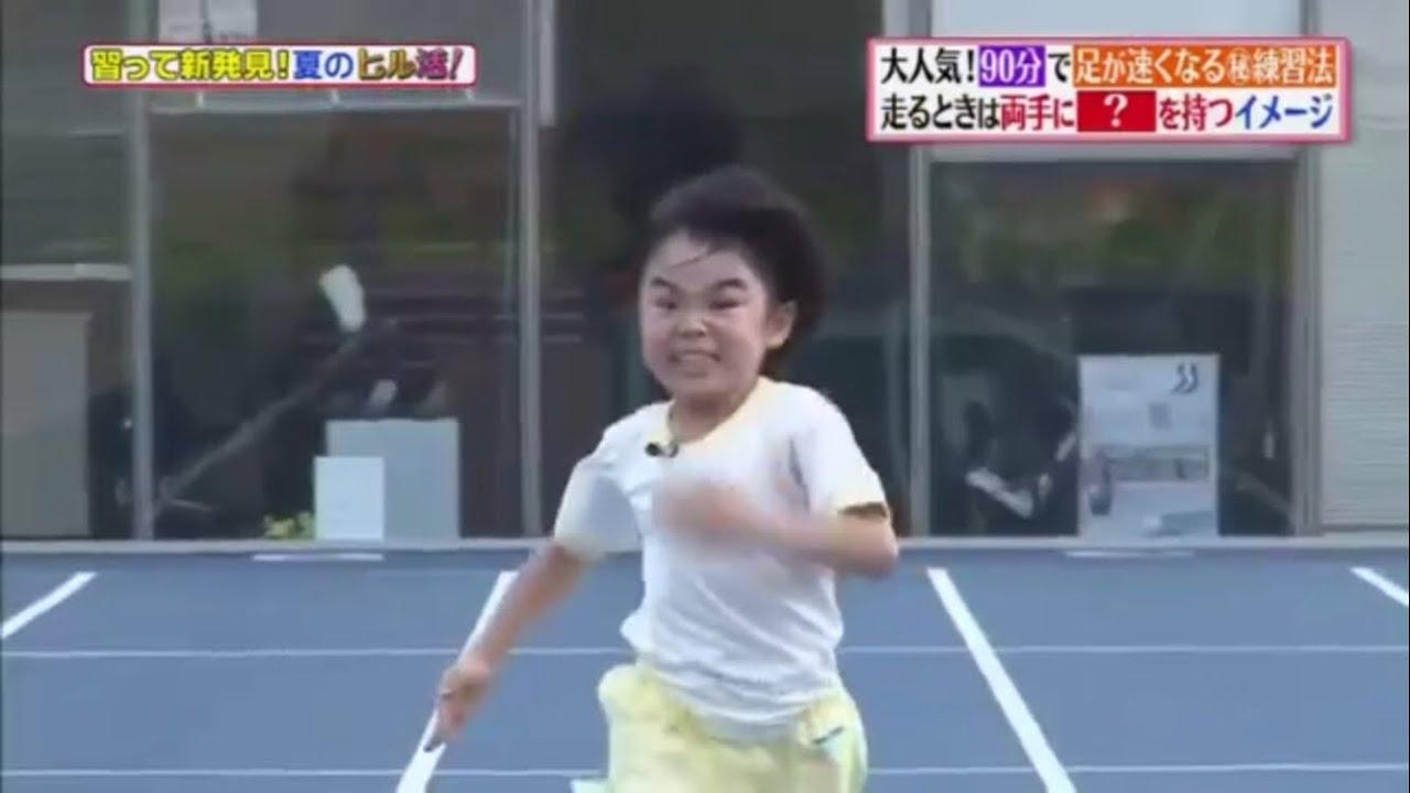【放送事故】ヒルナンデス 寺田心の50m走