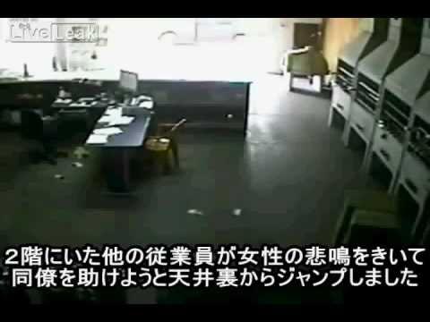 ブラジルの監視カメラがとらえた強盗映像