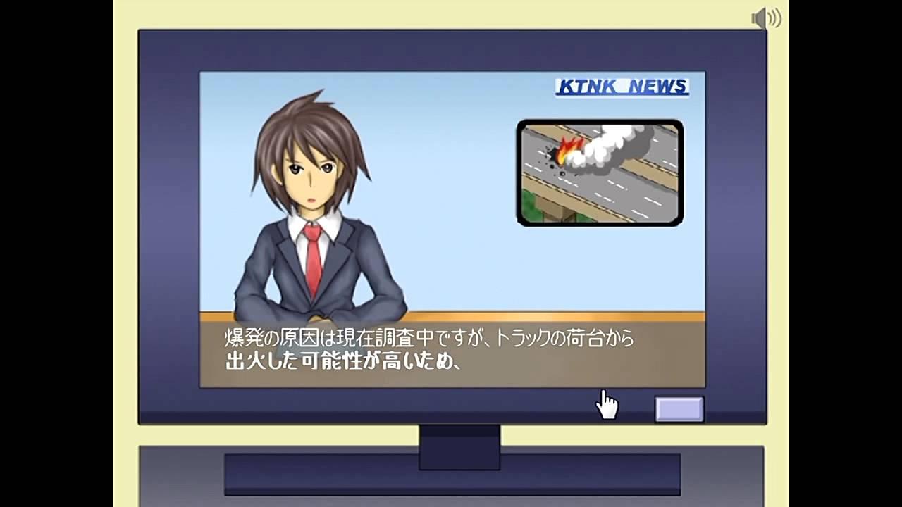 ものすごく変な脱出ゲーム【バカゲー実況】