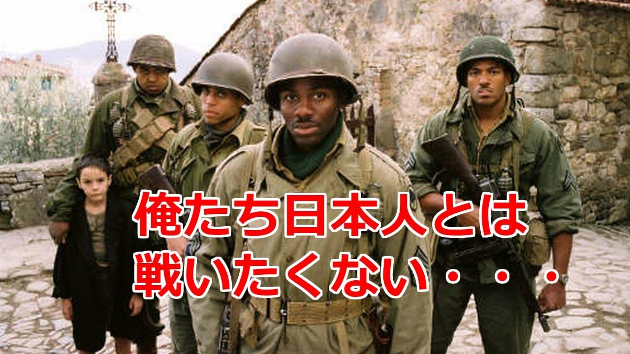 【海外 感動】なぜ日本人は黒人から尊敬されるのか?日本と黒人社会の「歴史的な絆」に欧米が驚愕!?【すごい日本の力】