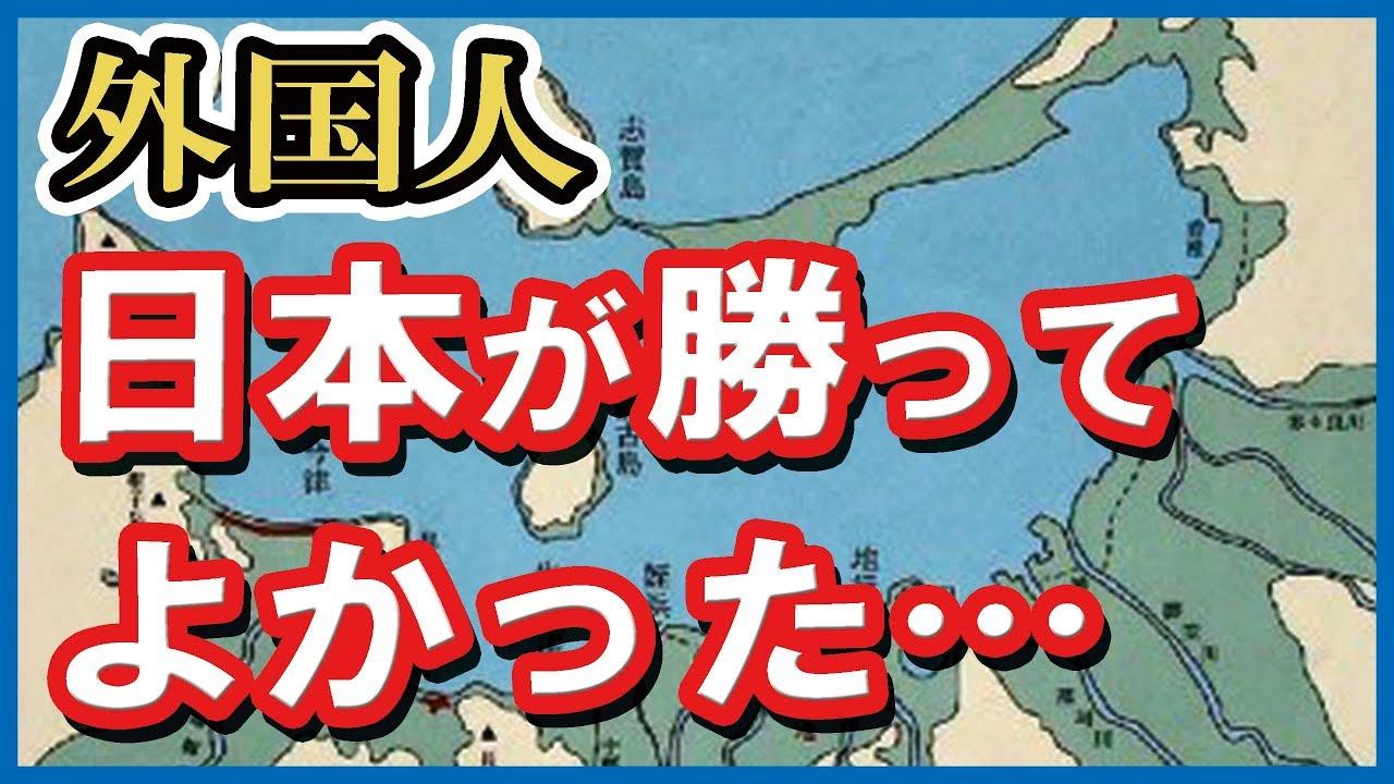 【海外の反応】日本の存亡を賭けた元寇モンゴルとの戦闘分析が話題に!!外国人「日本は見事だった!!」 【ネタストックトーキョー】
