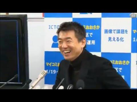 【橋下徹】MBS「私の顔見て言うのやめてください。」周りの記者苦笑