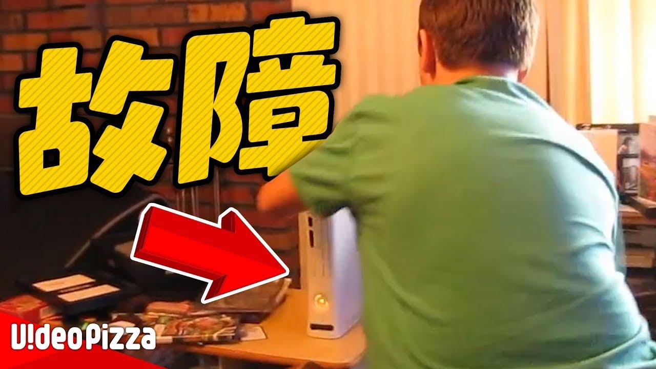 ゲーム機が壊れた瞬間少年が取った行動に全米が騒然【Video Pizza】