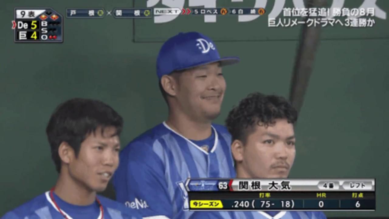 【爆笑】おもしろ!野球GIF!【珍プレー】