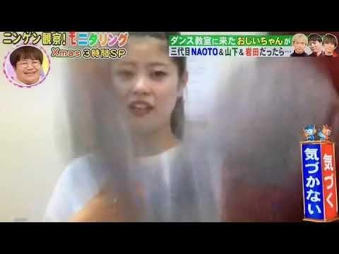 「モニタリング」三代目がおじいちゃんに(^_^)