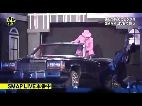3   9 さんタク SMAPライブ さんま登場 遺伝子検査 2015 01 01