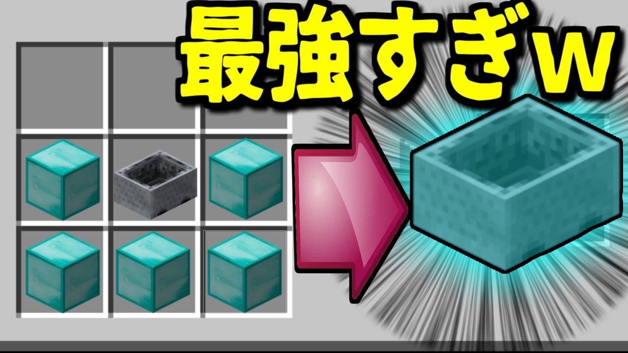 【マインクラフト】ダイヤカートが最強すぎるww【カスタムマップ】