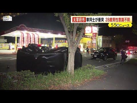 太宰府市で車同士が衝突 1台が横転し大破 28歳男性が意識不明 車線変更で事故か 福岡県 (18/09/27 11:50)