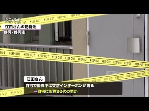 【事件】はじめしゃちょーの家にヤバイ人が襲撃。