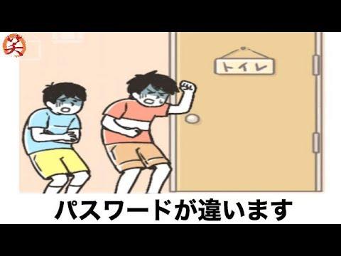 【ボケて】最新殿堂入りまとめ おもしろ画像集【爆笑屋】Part26