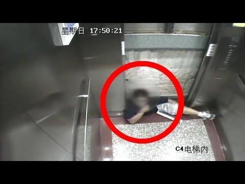 【閲覧注意】カメラが捉えた恐ろしいエレベーターとエスカレーター事故映像!