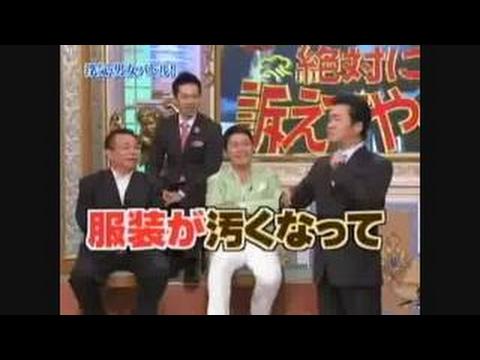 島田紳助の不謹慎トーク チ コとハゲ