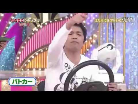 【モノマネ】中川家「乗り物にまつわるシュチュエーションものま