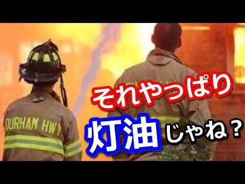 面白い動画ボケてネタ40連発part2【ランキングワールド】