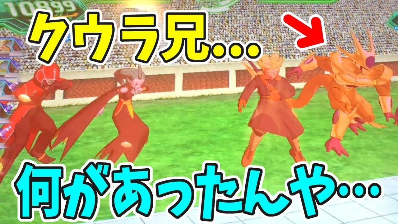 【SDBH】ゴル兄大ピンチなのです!!味方がほぼ気絶からの大逆転を狙う!? スーパードラゴンボールヒーローズ UM2弾