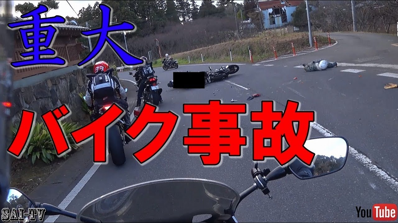 【Motovlog】 バイク事故に遭遇 救急対応 Motorcycle accident Corresponding to first aid. 066