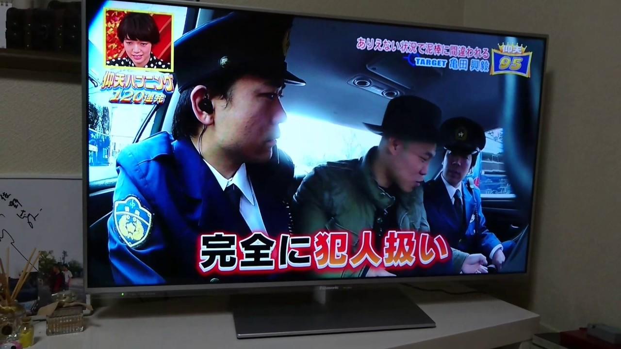 (ドッキリ)仰天ハプニング      警察のしつこい質問に亀田興毅がキレる!?