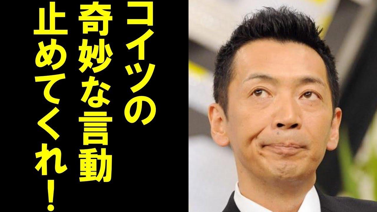 麻原彰晃らの死刑執行に宮根誠司が意味不明の発言!ネット中心に「訳分からん!」と批判殺到!