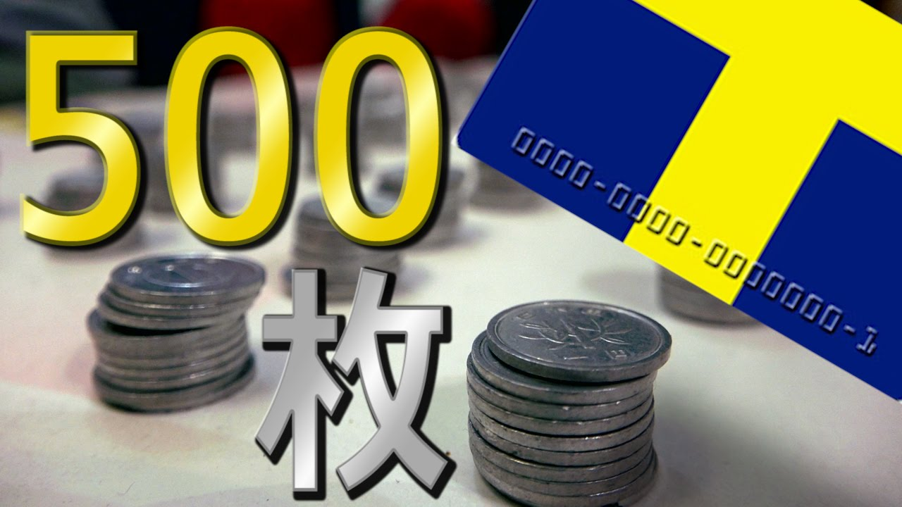 1円玉500枚だるま落とし!ミスしたらビンタ祭り!!