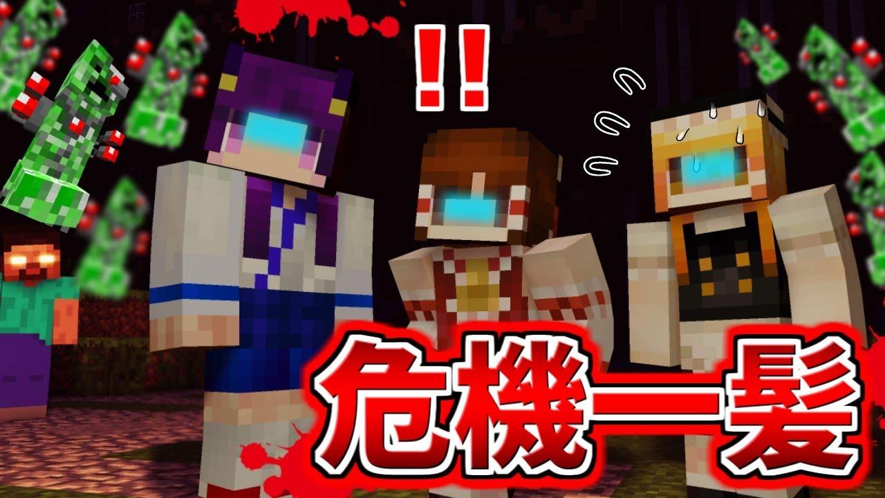 【Minecraft】まさかの危機一髪!?最強のクリーパーが強すぎた…!!【ゆっくり実況】【バカゲー集】