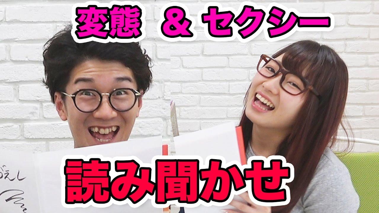 【実験】鶴の恩返しをギャル&セクシー&変態風に読んでみた…!