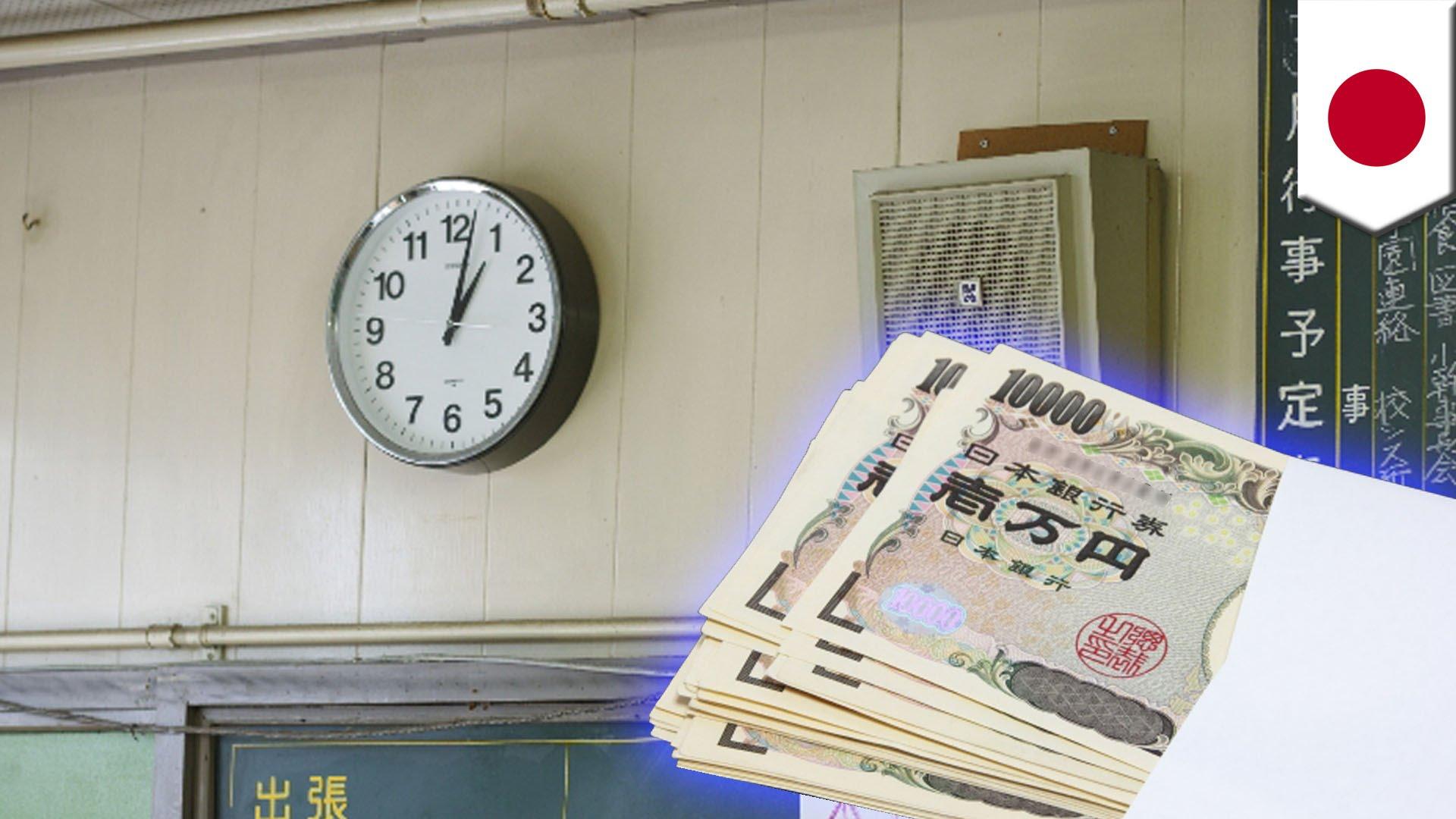 職員室で部活動費21万円盗む 中学教諭逮捕
