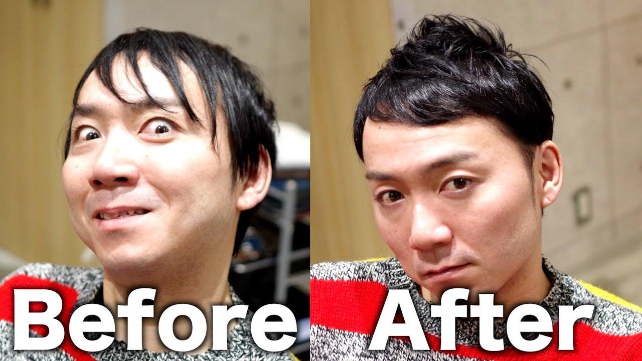 【別人】プロの美容師の技が凄すぎる。