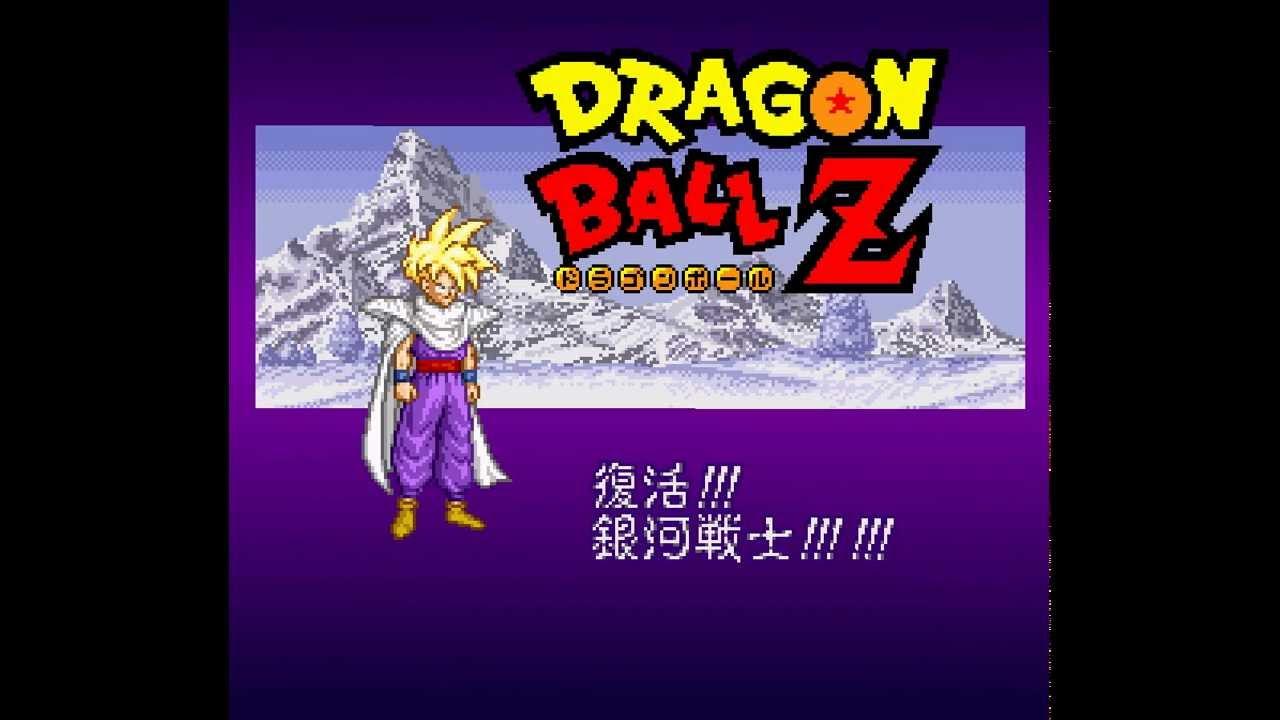 (2/3) ドラゴンボールZ 超武闘伝2 「復活!!! 銀河戦士!!!」