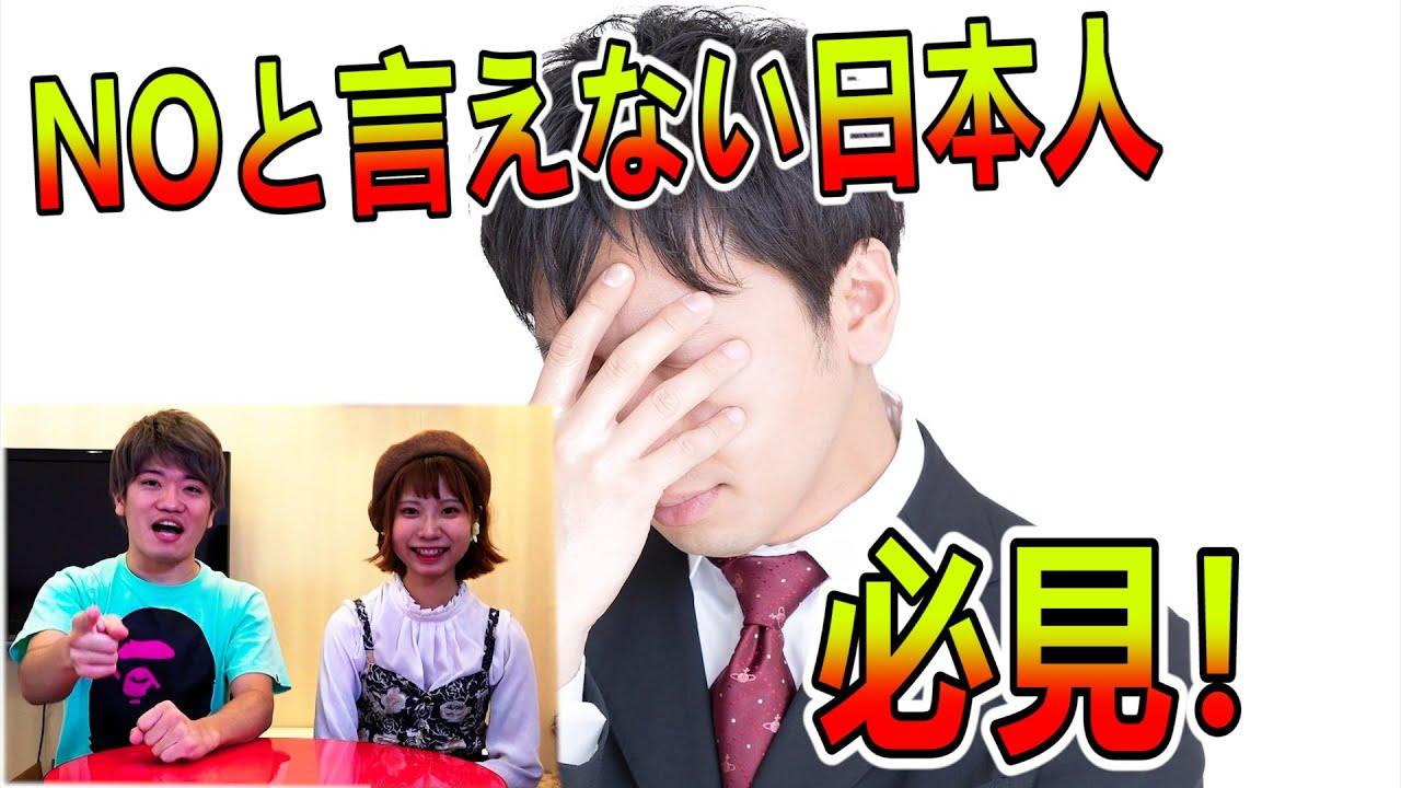 台湾人に「NO」と言いたいときの中国語はコレ!!