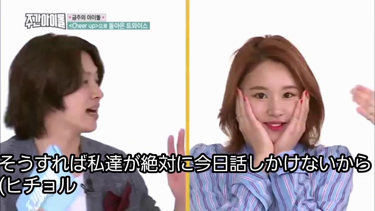 【TWICE日本語字幕】チェヨンちゃんは、すぐに顔が赤くなる😚😚