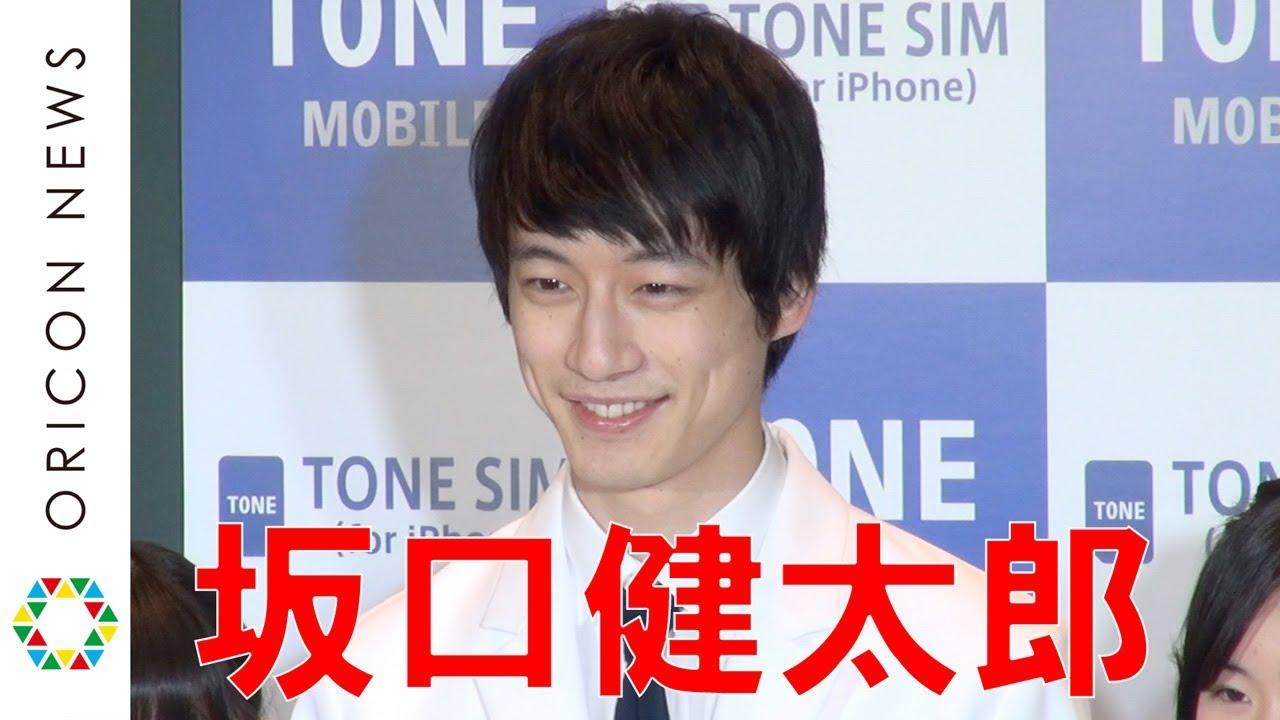 坂口健太郎、JK塩反応に苦笑 サプライズ登場も「大丈夫ですか?」 トーンモバイル『TONE SIM(for iPhone)』発売イベント
