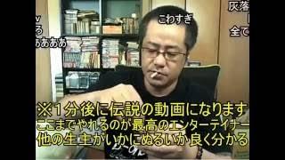 【炎上】「馬鹿ッ母」SNS炎上事件!2題