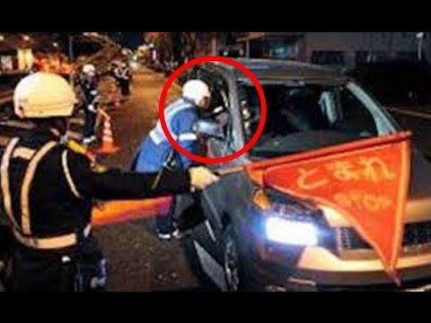 【悪用禁止】警察飲酒検問を回避する裏技