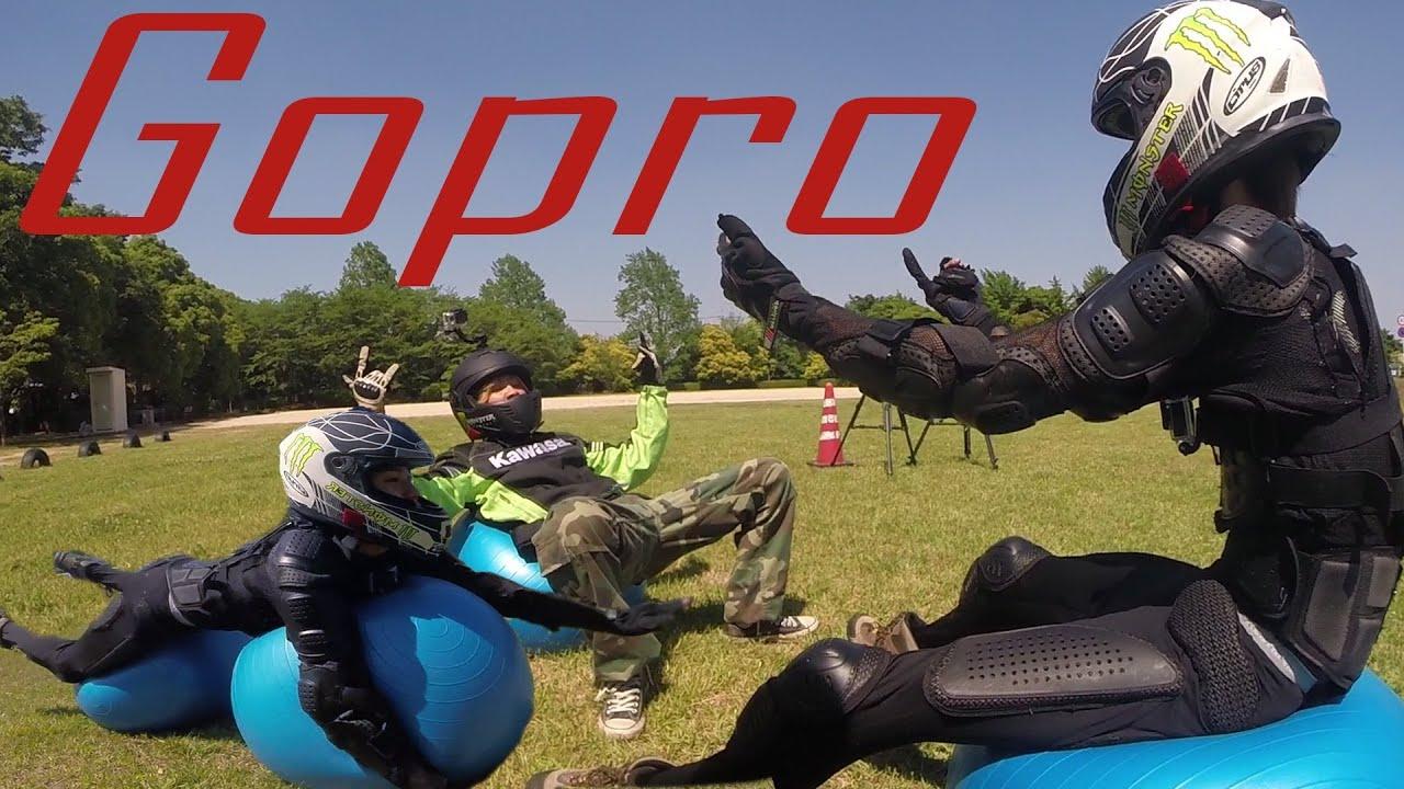 【100%GOPRO MOVIE】バランスボールでバカやってみました!!