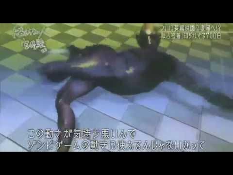宮崎駿監督、ドワンゴ会長にマジギレ 「極めて不愉快」