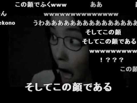 SIREN暫定的?死亡シーン集(ネタバレ含有)【ニコニコ動画ver.】