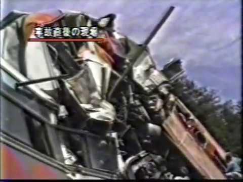 1991年 信楽高原鉄道事故