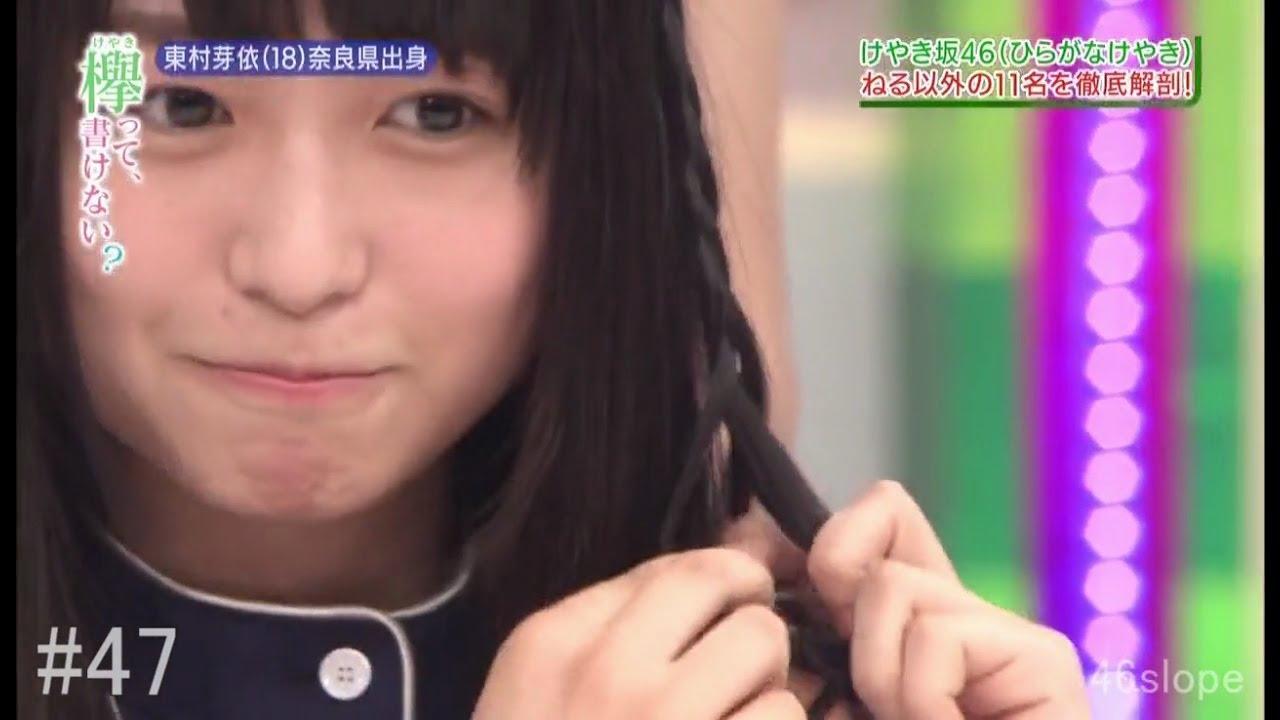 【欅坂46】ねるのふわふわ可愛いシーン まとめ【長濱ねる】