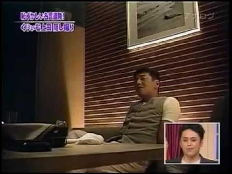 上田「有田の笑顔が見たいから・・・」