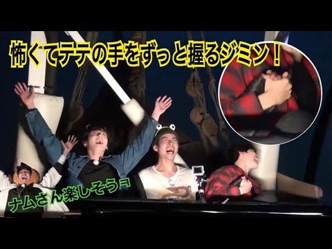 【日本語字幕】安定のクオズが尊い*怖がるジミンが可愛すぎる【BTS】