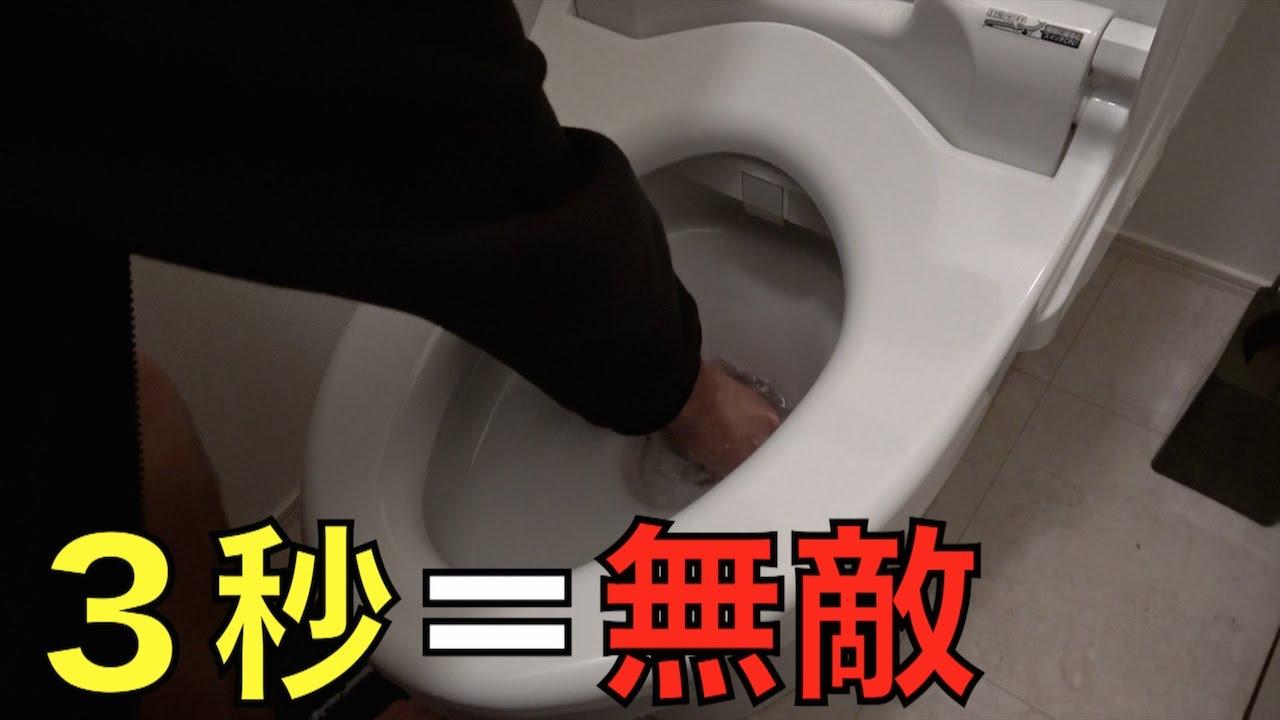 【超閲覧注意】3秒ルールの限界を検証!