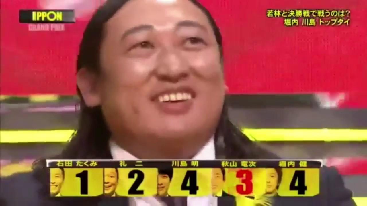 【IPPONグランプリ】これぞ秋山!!!面白すぎる回答で秋山ワールド炸裂!!これは嫌いになれないww