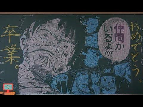 【衝撃】凄すぎる黒板アートまとめ!思わず二度見してしまう!?