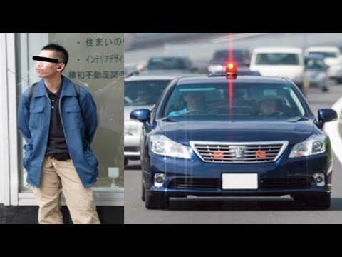 【衝撃】覆面パトカーと私服警官を一瞬で見極める方法7選!!
