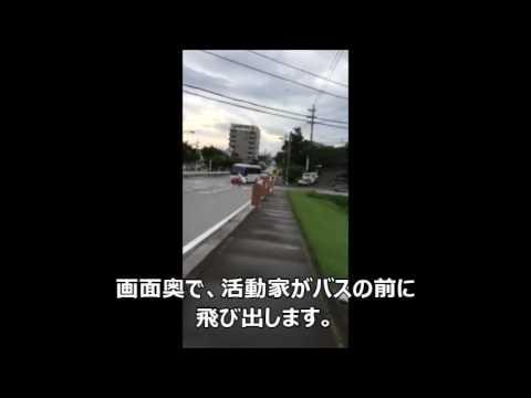 【ボギー CHANNEL】 当たり屋に成り果てた沖縄サヨク 2016/06/10