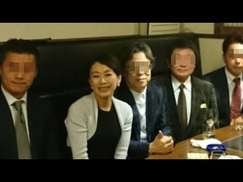 山尾志桜里 倉持弁護士だけではなかった!?「まさかあの男のことも…」第2の不〇相手の存在が浮上!ブーメラン女王国会中継